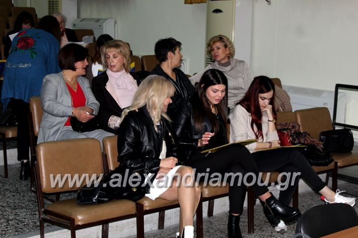 alexandriamou.gr_KOINONIKOPAN2019IMG_0400