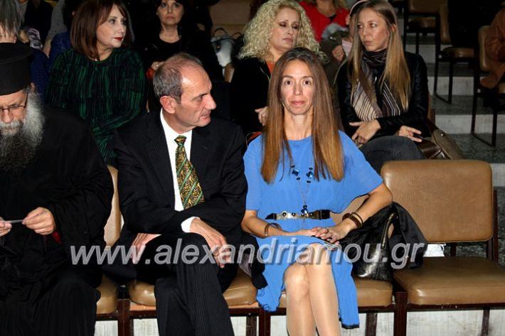 alexandriamou.gr_KOINONIKOPAN2019IMG_0401