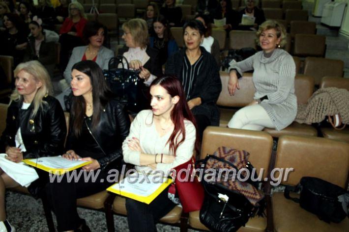 alexandriamou.gr_KOINONIKOPAN2019IMG_0407