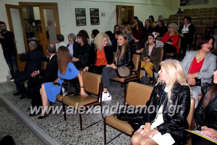 alexandriamou.gr_KOINONIKOPAN2019IMG_0409