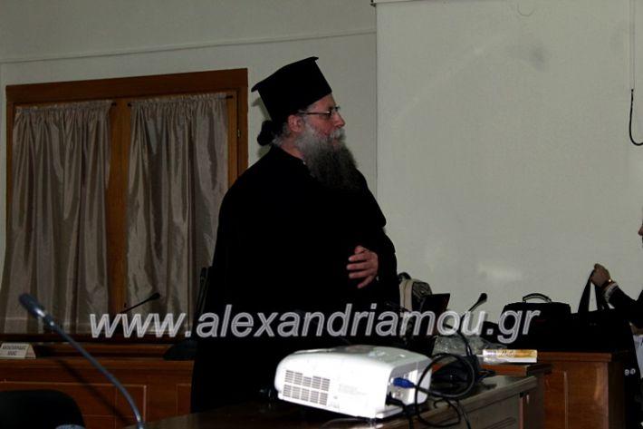 alexandriamou.gr_KOINONIKOPAN2019IMG_0410