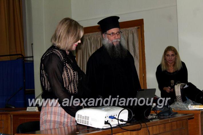 alexandriamou.gr_KOINONIKOPAN2019IMG_0411