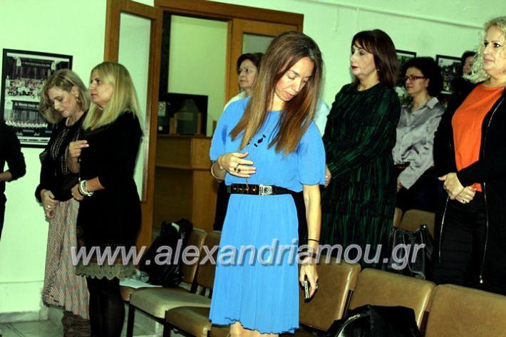 alexandriamou.gr_KOINONIKOPAN2019IMG_0414