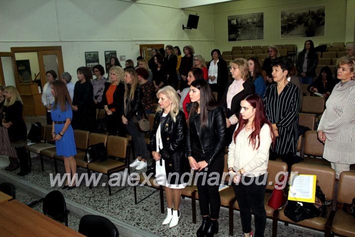 alexandriamou.gr_KOINONIKOPAN2019IMG_0415