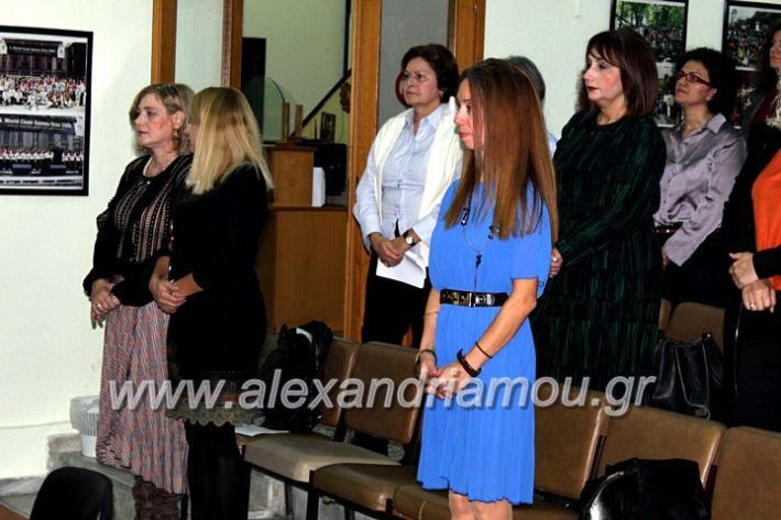 alexandriamou.gr_KOINONIKOPAN2019IMG_0416