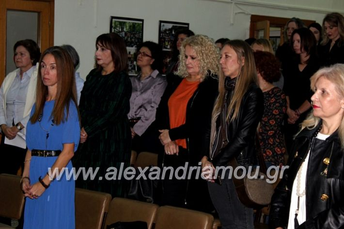 alexandriamou.gr_KOINONIKOPAN2019IMG_0417