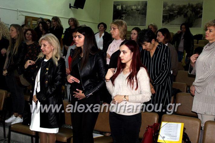 alexandriamou.gr_KOINONIKOPAN2019IMG_0418