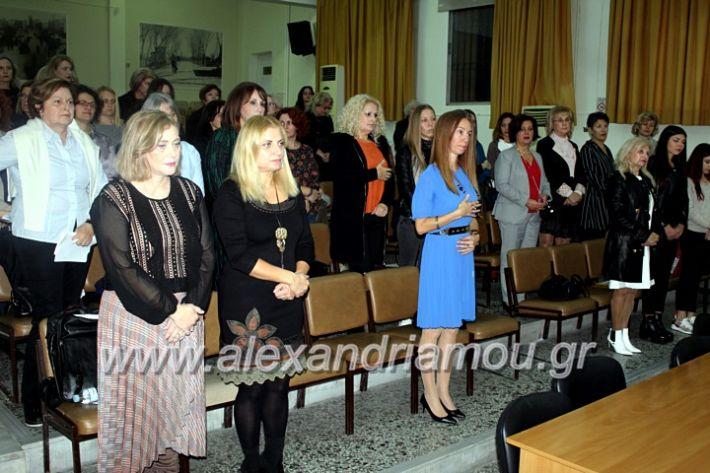 alexandriamou.gr_KOINONIKOPAN2019IMG_0419