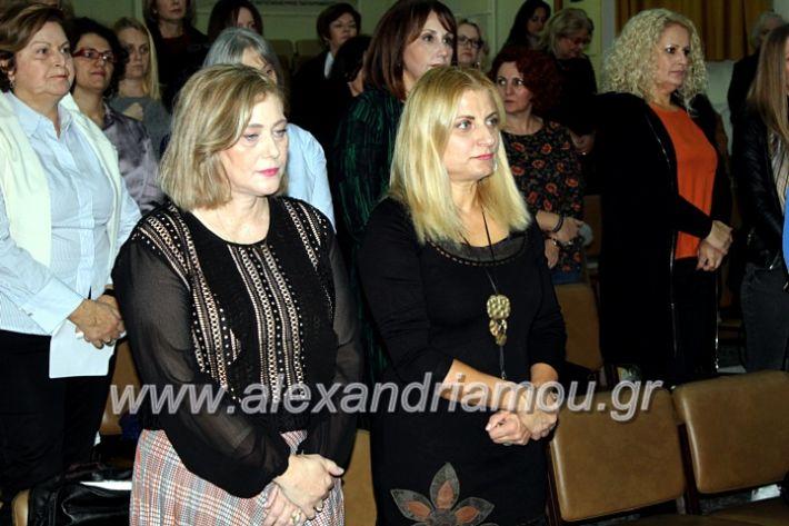 alexandriamou.gr_KOINONIKOPAN2019IMG_0420