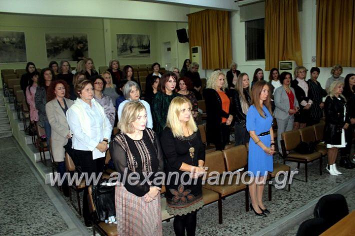 alexandriamou.gr_KOINONIKOPAN2019IMG_0421