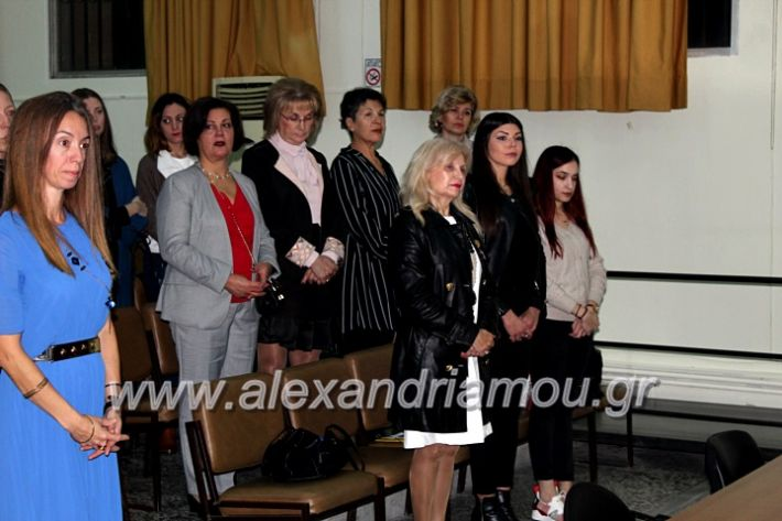 alexandriamou.gr_KOINONIKOPAN2019IMG_0422