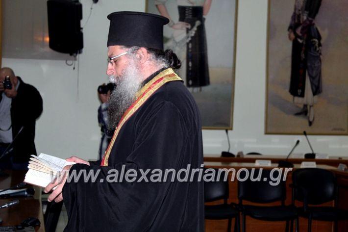 alexandriamou.gr_KOINONIKOPAN2019IMG_0423