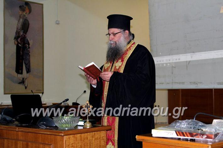 alexandriamou.gr_KOINONIKOPAN2019IMG_0425