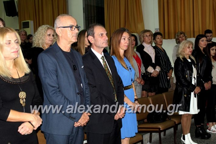 alexandriamou.gr_KOINONIKOPAN2019IMG_0426