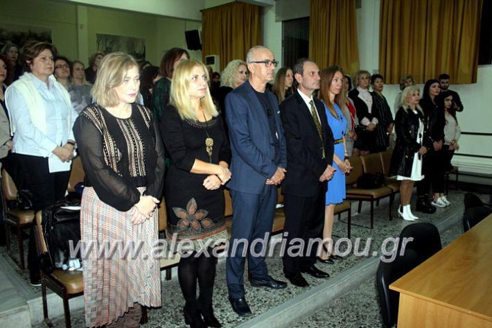alexandriamou.gr_KOINONIKOPAN2019IMG_0427