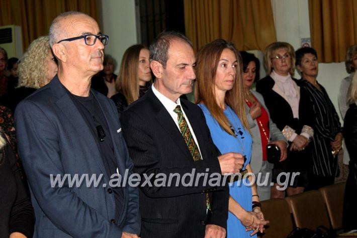 alexandriamou.gr_KOINONIKOPAN2019IMG_0428