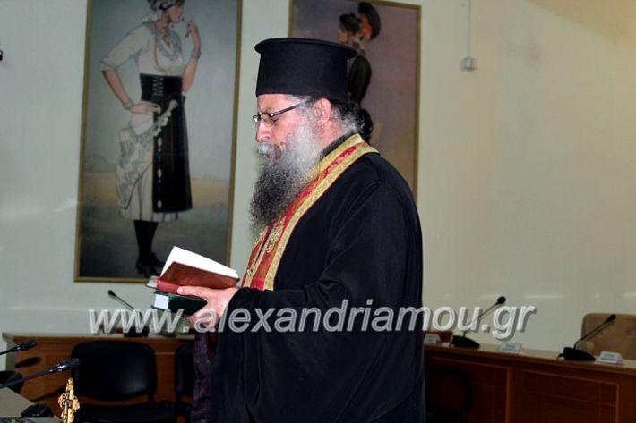 alexandriamou.gr_KOINONIKOPAN2019IMG_0429