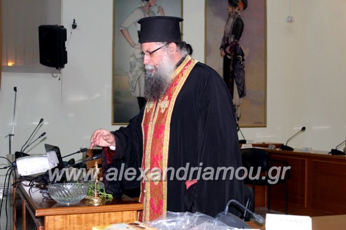 alexandriamou.gr_KOINONIKOPAN2019IMG_0432