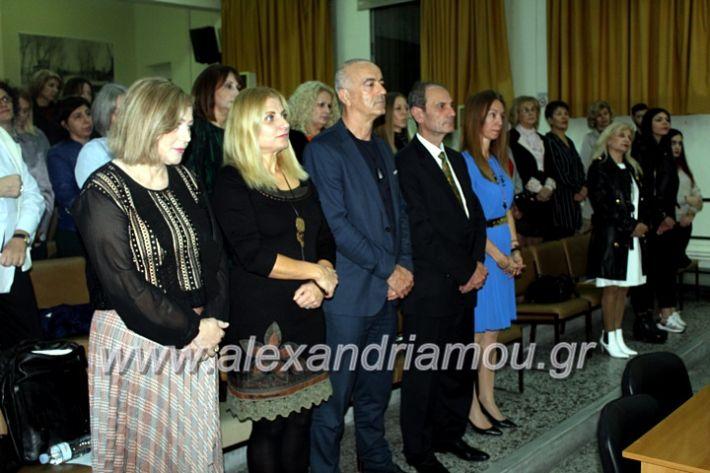 alexandriamou.gr_KOINONIKOPAN2019IMG_0434