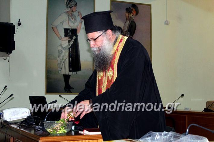 alexandriamou.gr_KOINONIKOPAN2019IMG_0435