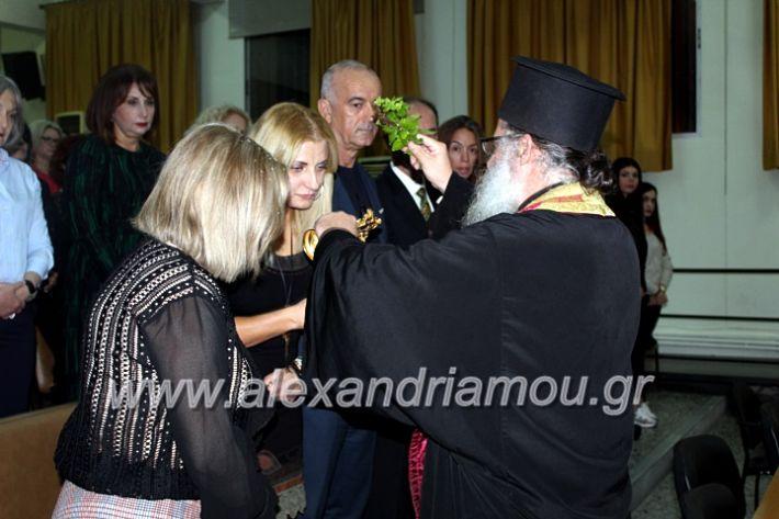 alexandriamou.gr_KOINONIKOPAN2019IMG_0437