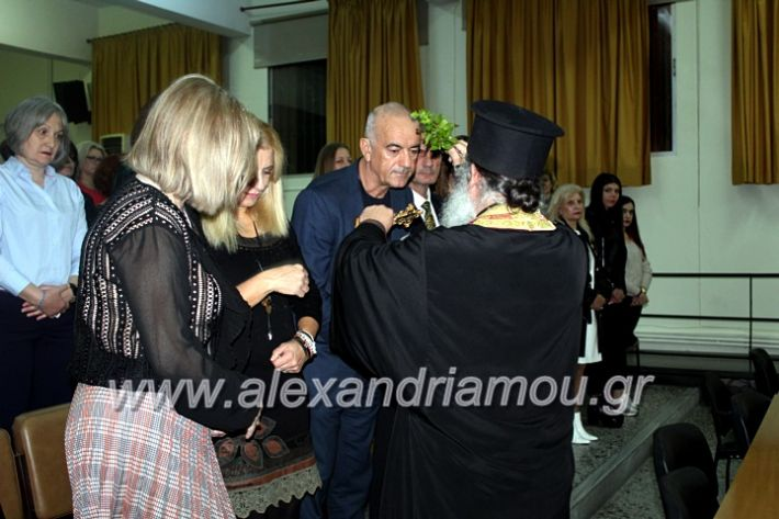 alexandriamou.gr_KOINONIKOPAN2019IMG_0438