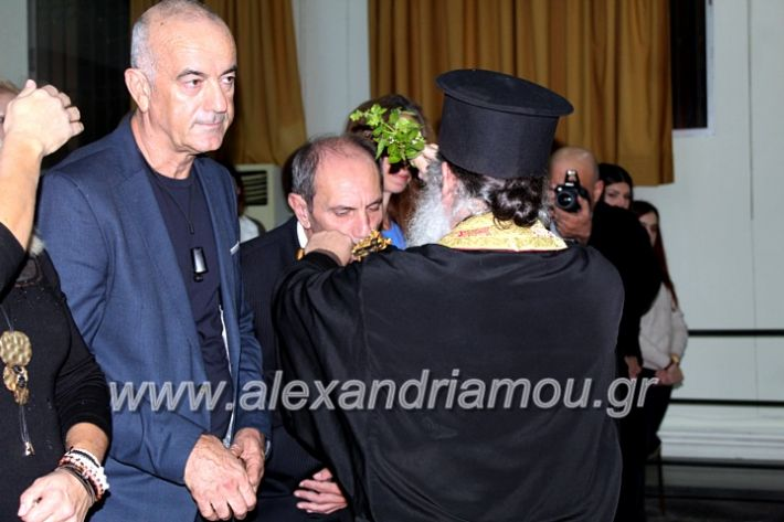 alexandriamou.gr_KOINONIKOPAN2019IMG_0439