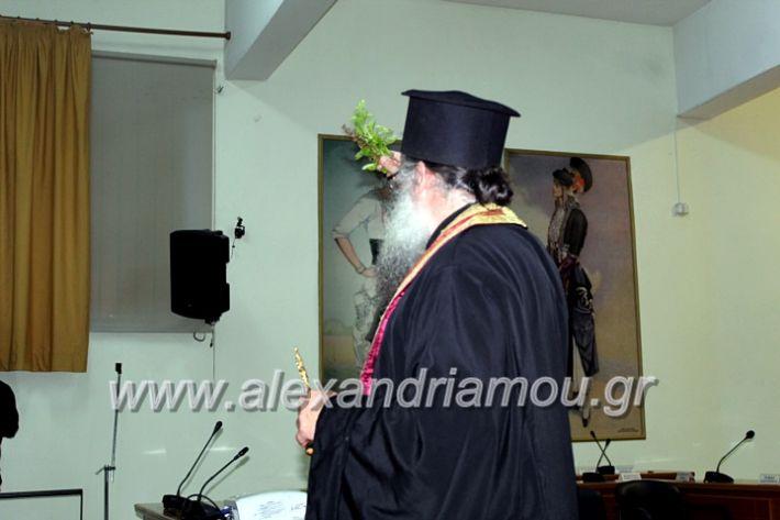 alexandriamou.gr_KOINONIKOPAN2019IMG_0441