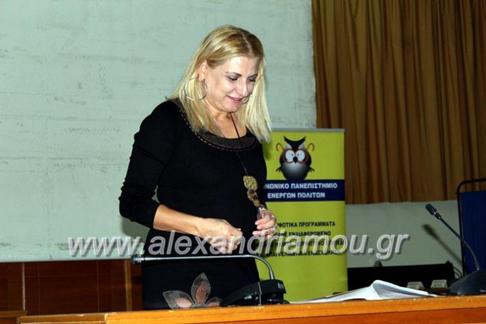 alexandriamou.gr_KOINONIKOPAN2019IMG_0461