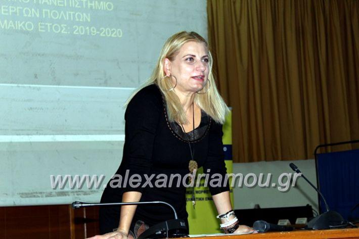 alexandriamou.gr_KOINONIKOPAN2019IMG_0462