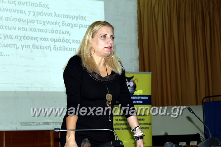 alexandriamou.gr_KOINONIKOPAN2019IMG_0465