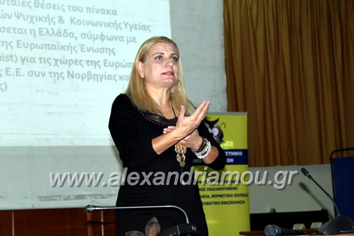 alexandriamou.gr_KOINONIKOPAN2019IMG_0468