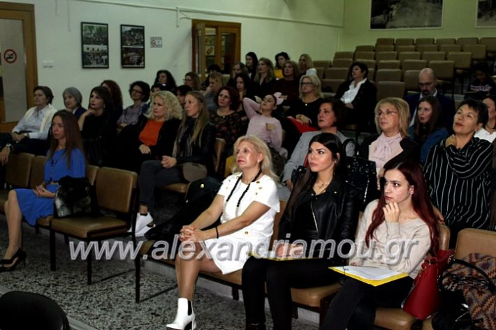 alexandriamou.gr_KOINONIKOPAN2019IMG_0471