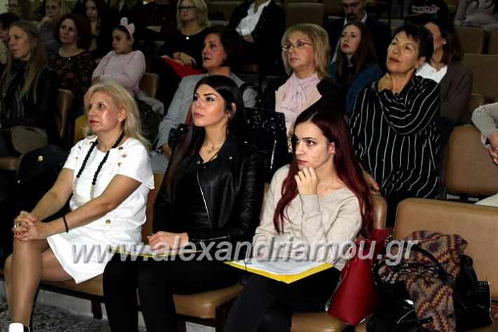 alexandriamou.gr_KOINONIKOPAN2019IMG_0472