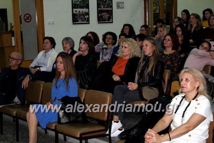 alexandriamou.gr_KOINONIKOPAN2019IMG_0473