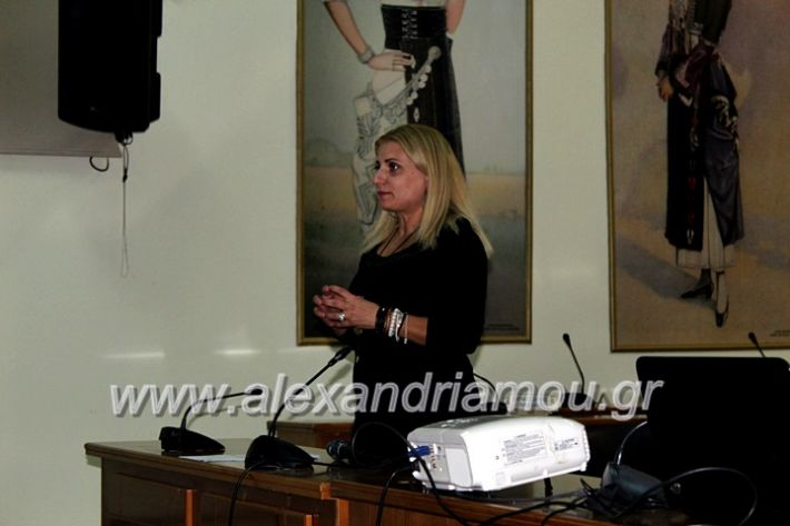 alexandriamou.gr_KOINONIKOPAN2019IMG_0474