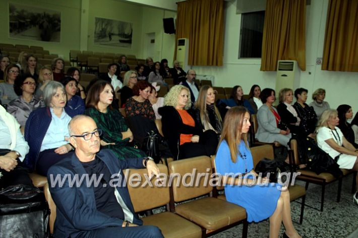 alexandriamou.gr_KOINONIKOPAN2019IMG_0476