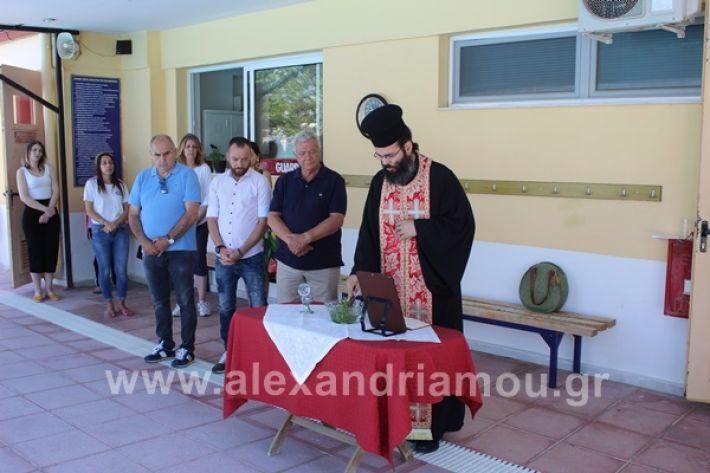 www.alexandriamou.gr_kolimvitirio28IMG_0694