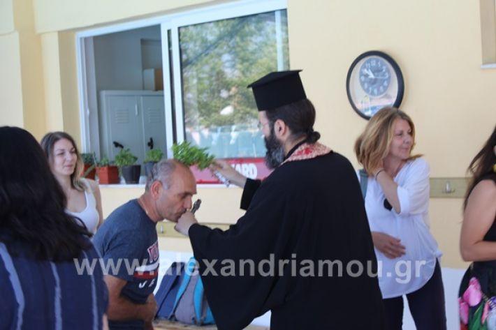 www.alexandriamou.gr_kolimvitirio28IMG_0710
