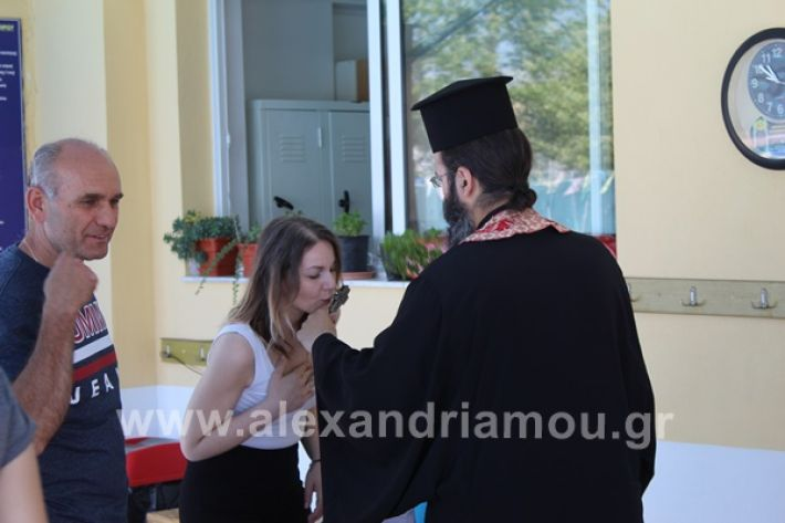 www.alexandriamou.gr_kolimvitirio28IMG_0711