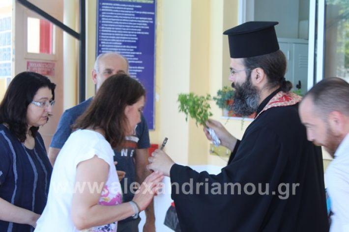 www.alexandriamou.gr_kolimvitirio28IMG_0713