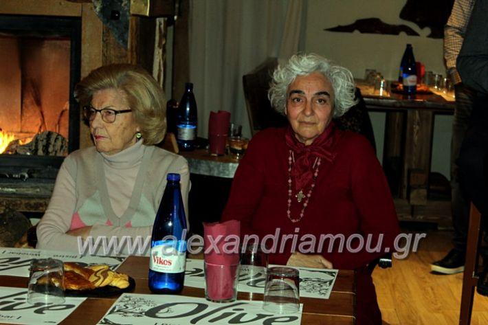 alexandriamou.gr_kolimdro26.1.20IMG_0003