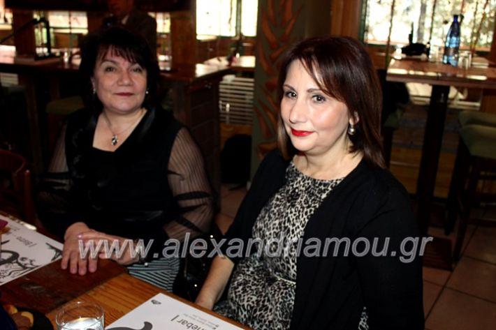 alexandriamou.gr_kolimdro26.1.20IMG_0006
