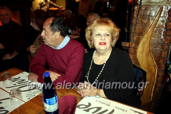 alexandriamou.gr_kolimdro26.1.20IMG_0009