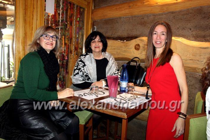 alexandriamou.gr_kolimdro26.1.20IMG_0014