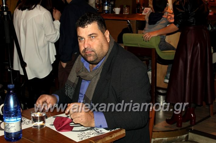 alexandriamou.gr_kolimdro26.1.20IMG_0022