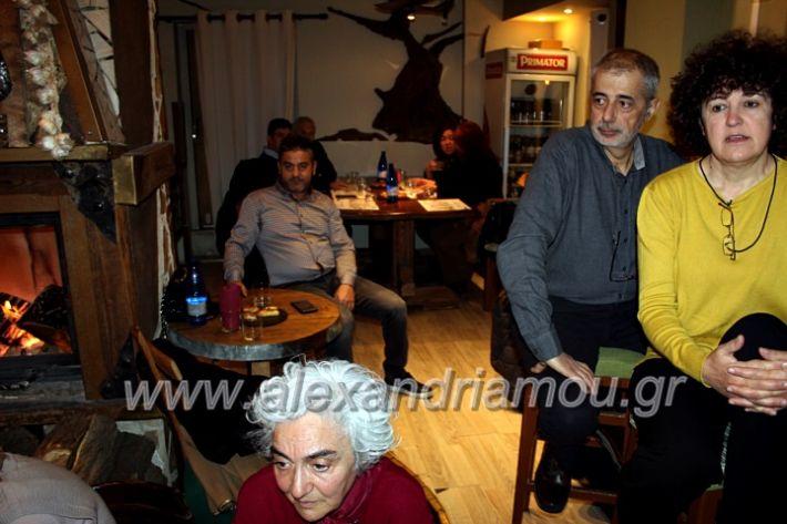 alexandriamou.gr_kolimdro26.1.20IMG_0025