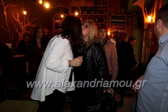 alexandriamou.gr_kolimdro26.1.20IMG_0029