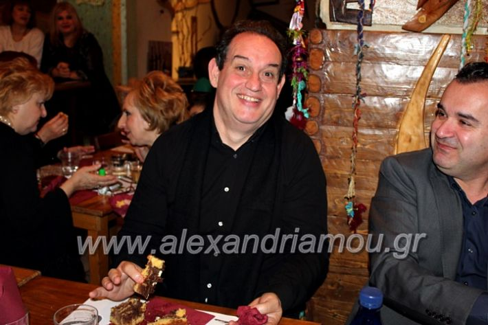 alexandriamou.gr_kolimdro26.1.20IMG_0100