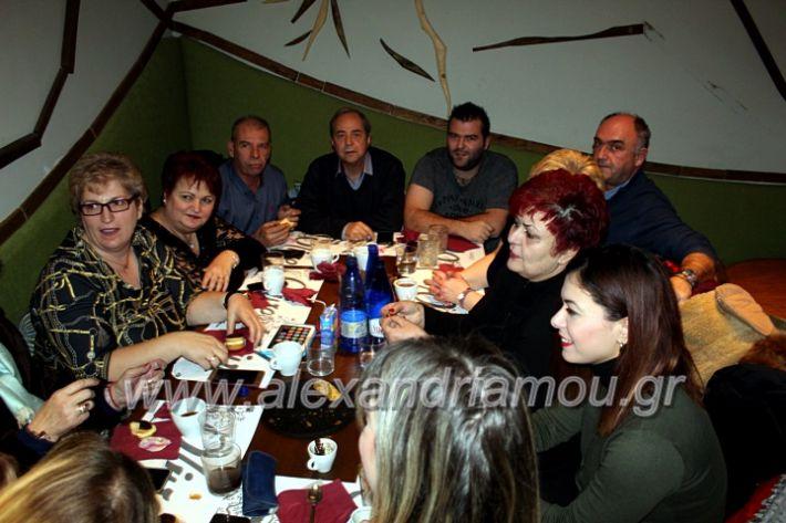alexandriamou.gr_kolimdro26.1.20IMG_0117
